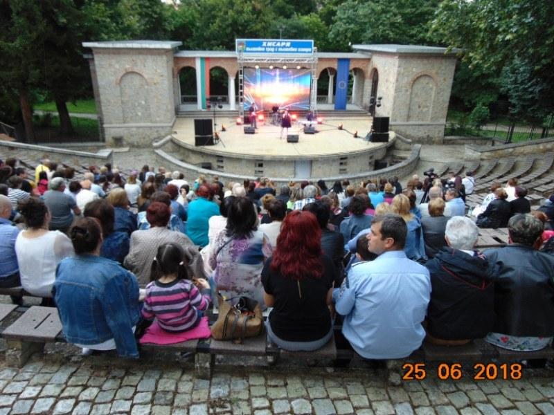 Децата на Хисаря пеят днес с България в сърцата