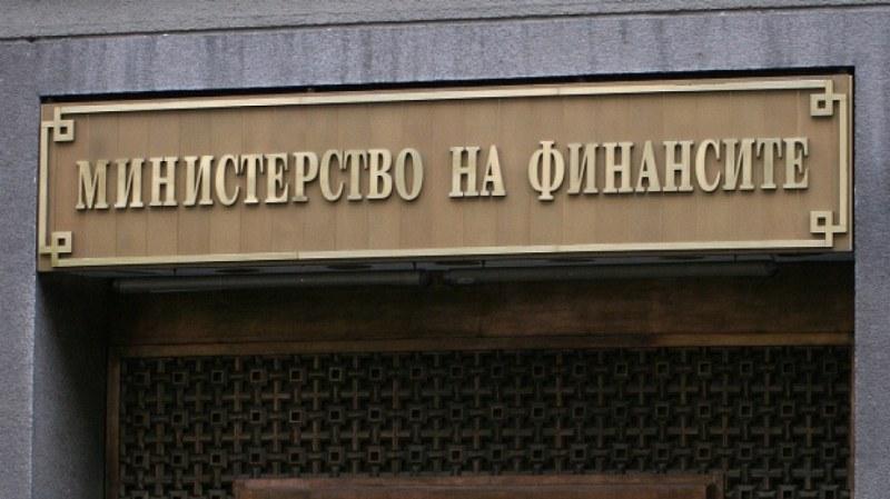 Фискалният съвет на България с изнесено заседание в Сопот