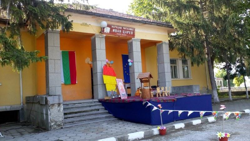 Село Триводици има празник навръх Спасовден
