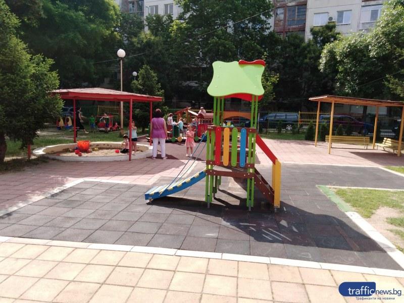 Нови и с европейски вид - ремонтирани са 60% от площадките на детските градини в Пловдив