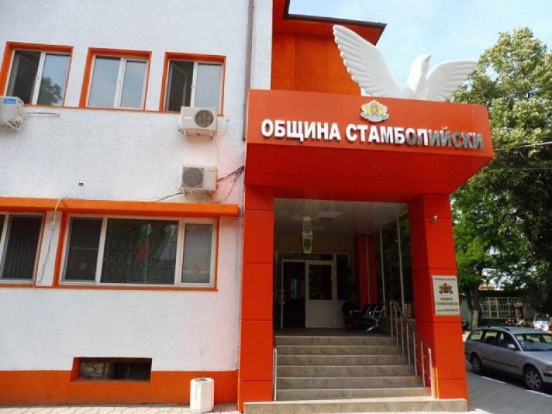 Община Стамболийски търси касиер по заместване