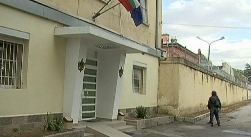 Отстраниха затворнически шеф в Пловдив, замесен в схемата за внос на забранени вещи