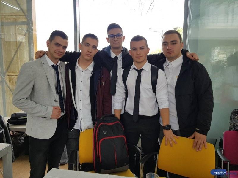 Единадесетокласници от Пловдив извоюваха награда от национален конкурс