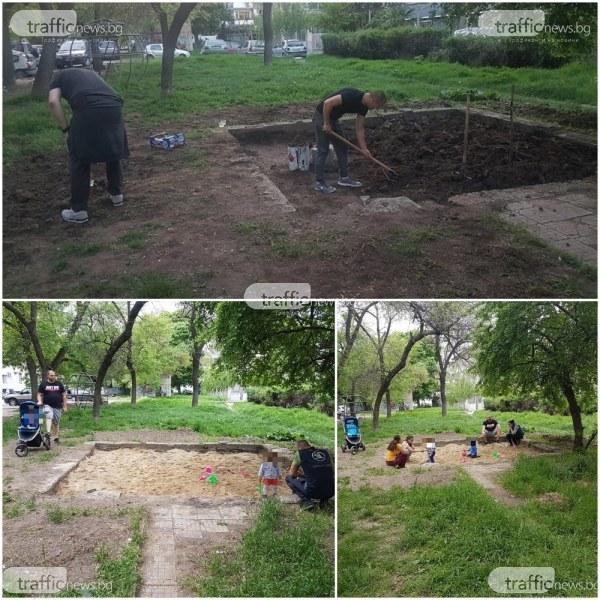 За пример! Пловдивчани сами си възстановяват парк, правят пейки и детски кът
