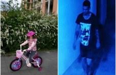 Мъж открадна колелото на момиченце от Пловдив, познавате ли го?