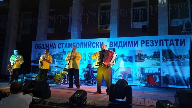 """Група """"Траке"""", Веселин Маринов и празнична заря тази вечер в Стамболийски"""