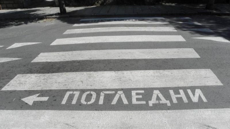 Кола помете мъж и 3-годишно момиченце на пешеходна пътека в Кючука