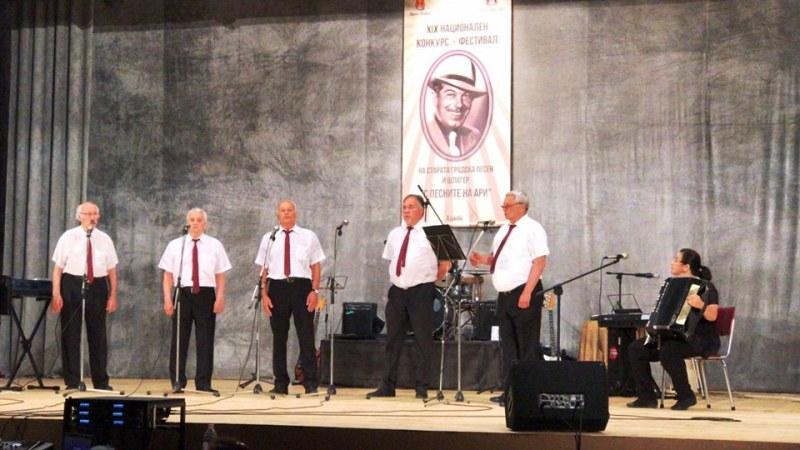 "Мъжка вокална група ""Сопот"" грабна първата награда на фестивал"