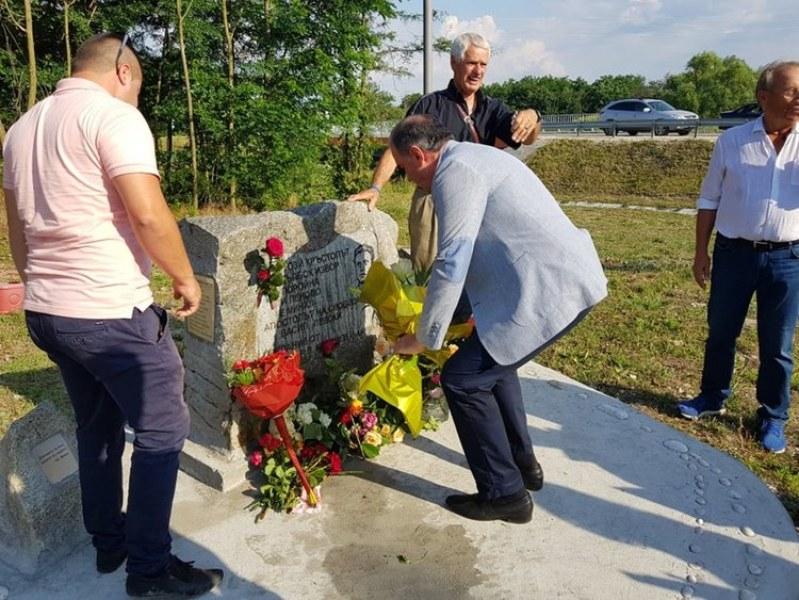 Село в Първомайско пази спомена за Левски, дарители поставиха паметна плоча