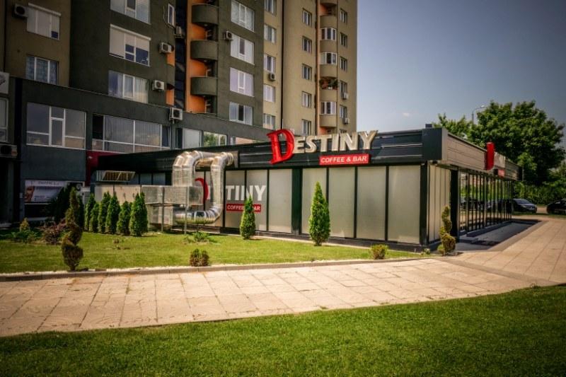 """Пловдивската прокуратура подхваща казуса """"Дестини"""""""