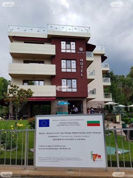 Проверки в Хисаря: Как се използват къщи за гости, финансирани с европари?