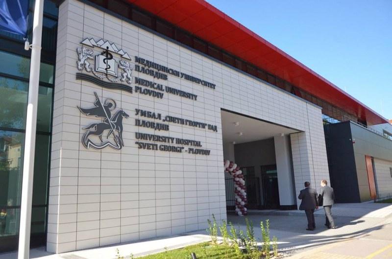 Студенти франкофони от 16 държави се събират на фестивал в МУ в Пловдив