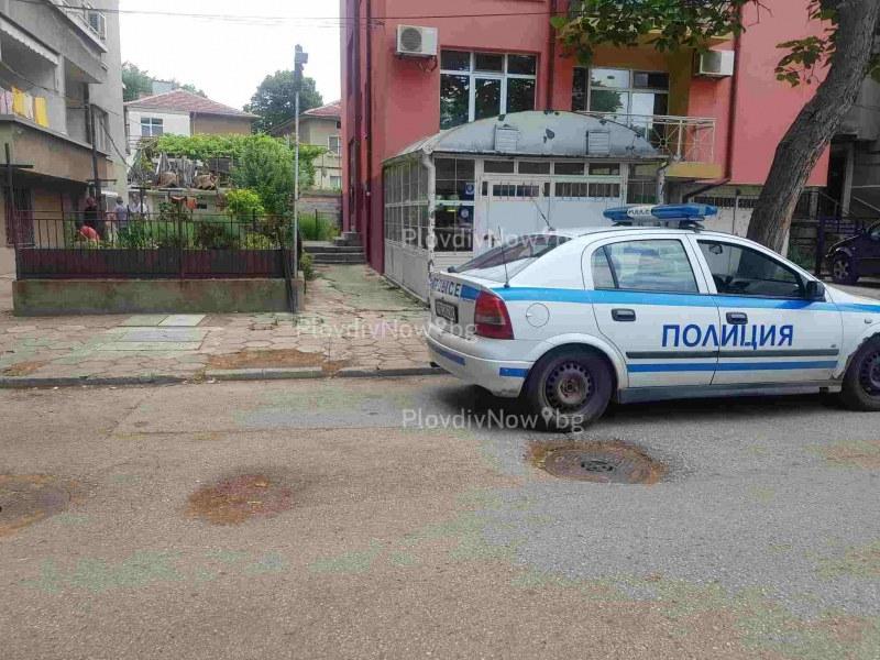 Намериха мъртъв мъж край Гребната база в Пловдив! Подозират убийство