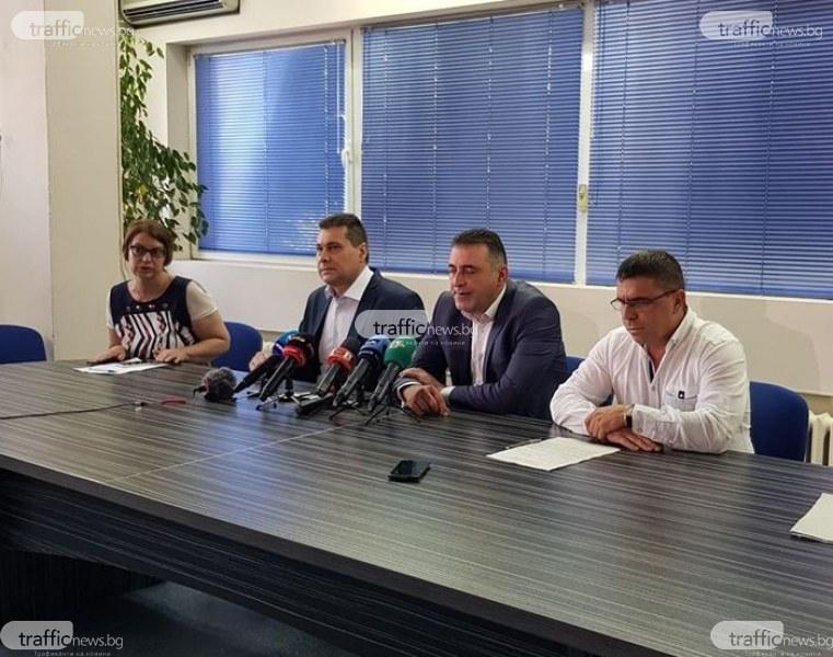 Изненада: Двама от Агенцията по храните са арестувани и отстранени от работа за поискан подкуп от мандрата в Първомай