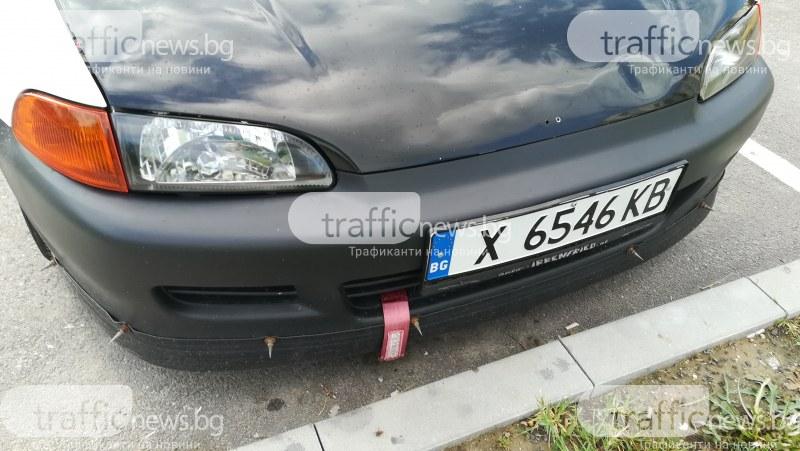 Хасковлия, с тунингована кола с шипове, обикаля пловдивските улици СНИМКИ