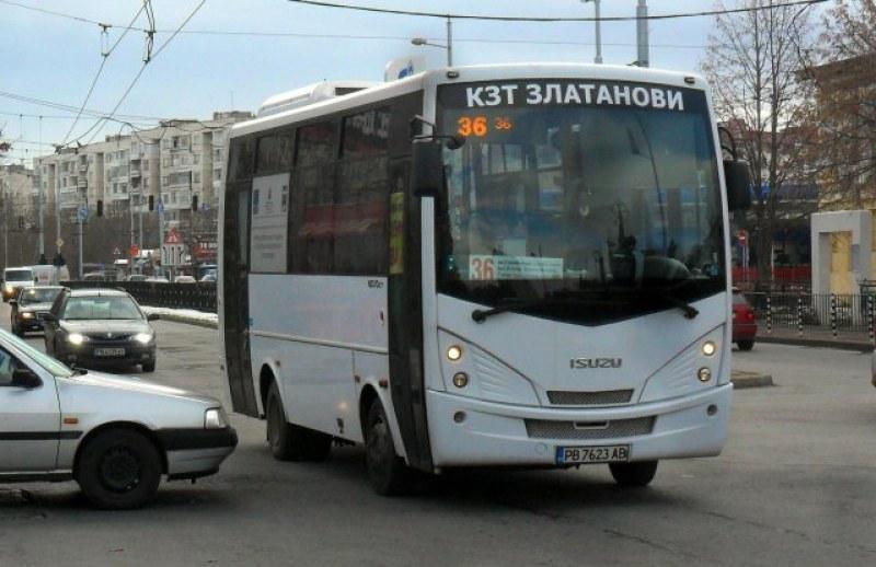 Затварят за движение участък в Кючука, два автобуса са с променени маршрути