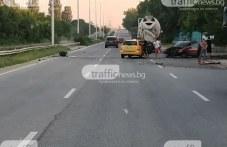 Жена премаза автомобила си на Асеновградско шосе