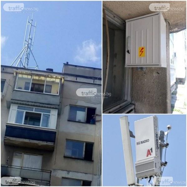 5G антена изправи на нокти жители на цял блок в Пловдив, сезират прокуратурата