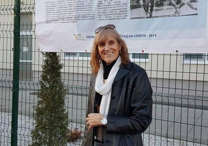 Община Пловдив дарява средства за голямата баскетболистка, карловката Пенка Стоянова