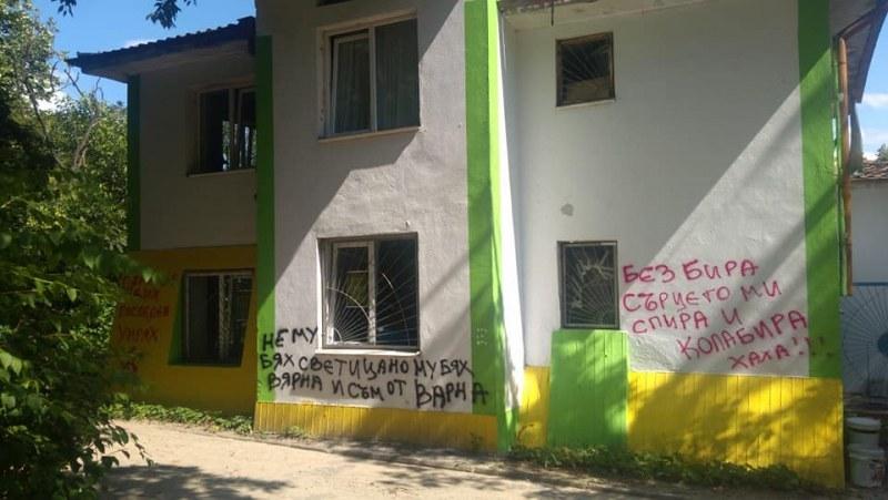 Вандали нашариха Приключенския център на Младежки хълм, доброволци ще облагородяват района
