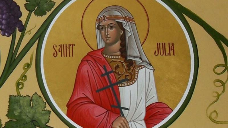 Днес Църквата почита Юлия девица, загинала заради вярата си