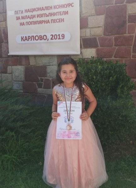 Карловски деца завоюваха награди заради таланта си