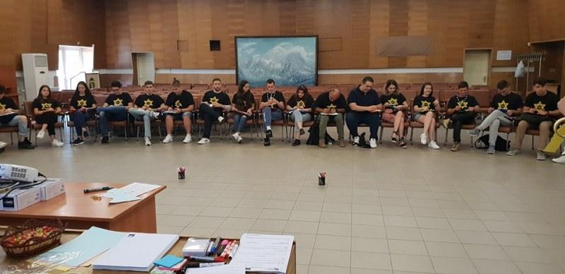Никога отново! Младежи от шест държави обсъждат холокоста на форум в Карлово