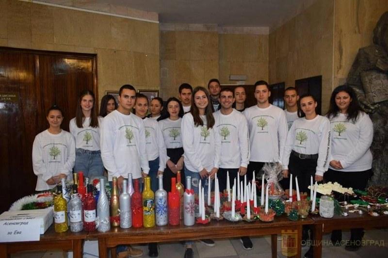 Търсят се деца от Асеновград, допринесли по всякакъв  начин за прославянето на града си