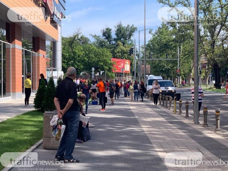 Вой на сирени огласи района около Мол Марково тепе в Пловдив, евакуираха хората