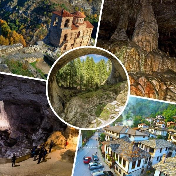 Идеи за уикенда: Пет места, спиращи дъха, близо до Пловдив СНИМКИ