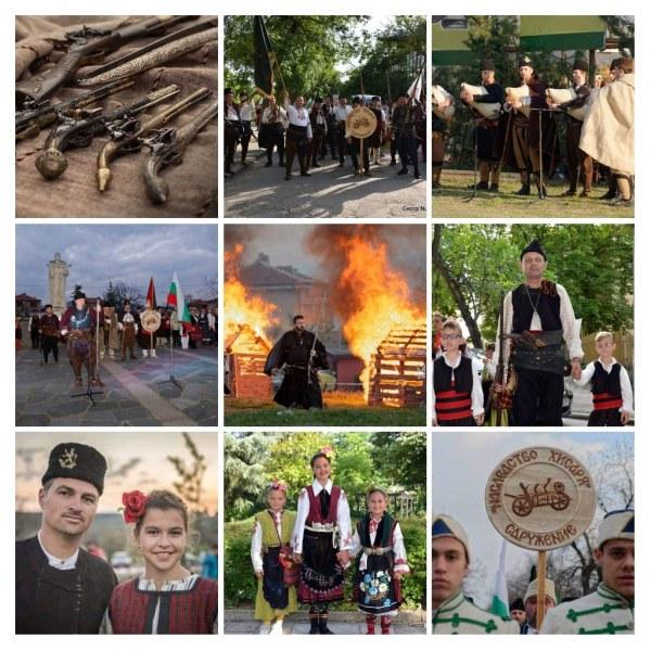 """Първото """"Хайдушко сборище"""" кани родолюбци от цяла България в Хисаря"""