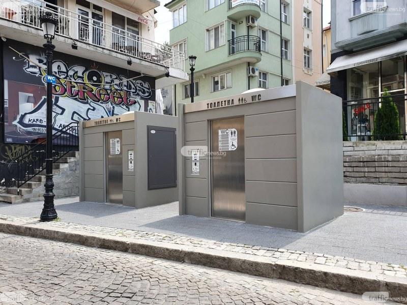 Дигиталните тоалетни за 180 хил. лева в Пловдив минаха на аналогов режим