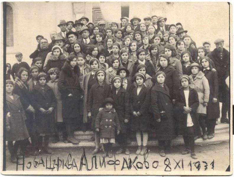 Католическа енория в Раковски отбелязва 100-годишна история