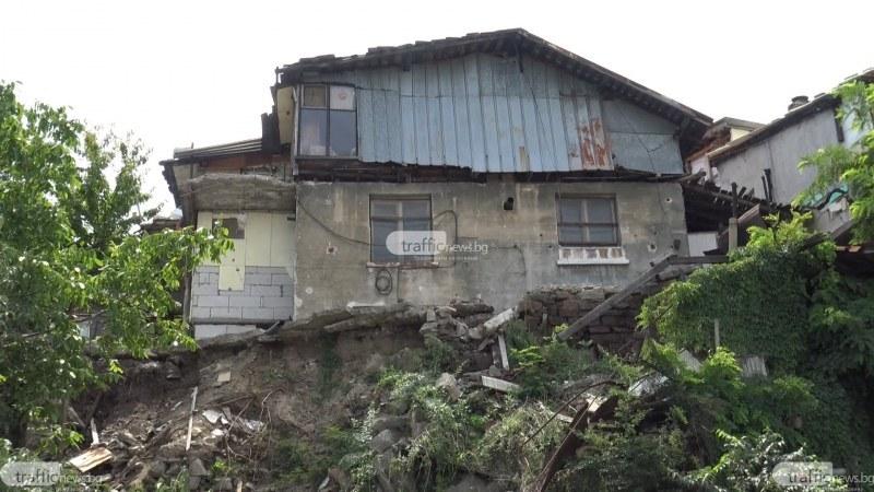 Пловдивчанин пази незаконен имот с процедурни хватки, къщата ще падне всеки момент у съседите