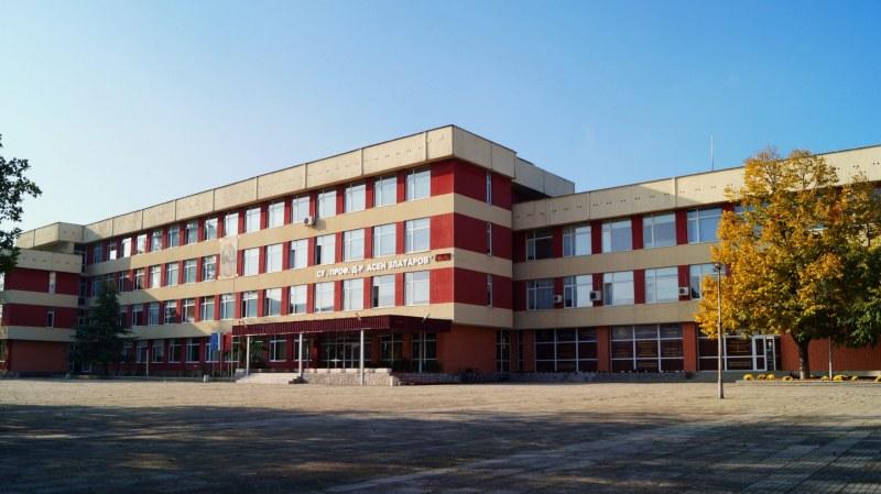 Училище в Първомай отдава под наем на търг помещение за стоматологичен кабинет