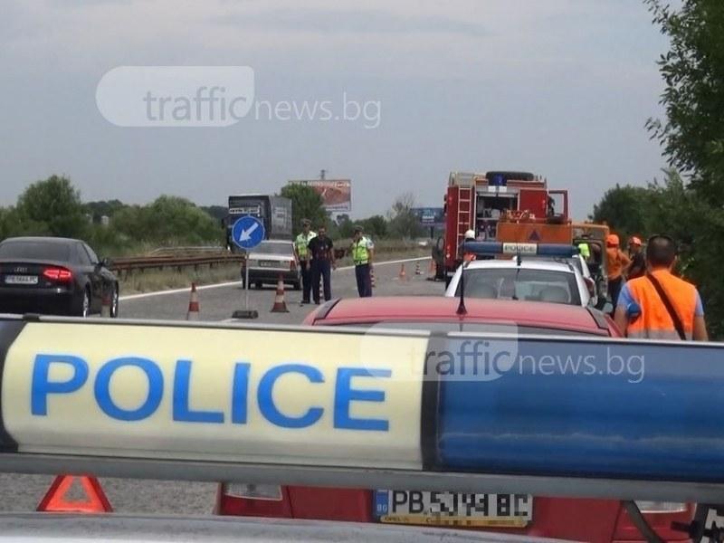Верижна катастрофа на магистралата край Пловдив, движението е затруднено