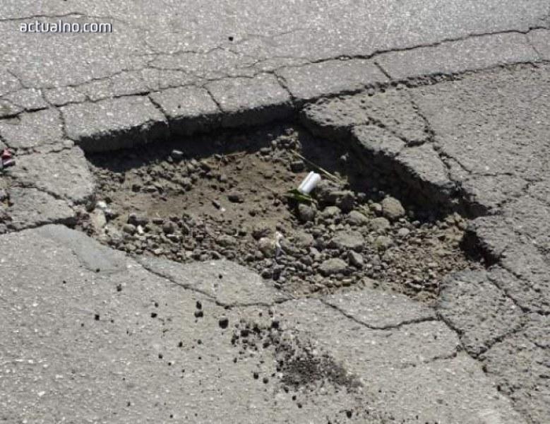 Асеновградчани настояват с подписка за спешно асфалтиране на улица