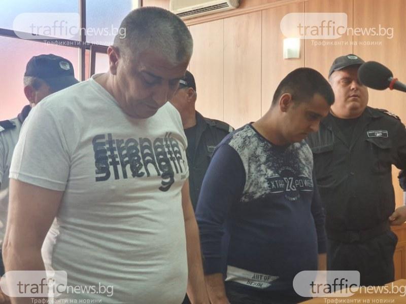 Баща и син, убили бизнесмен край Асеновград, с различни искания към съда – единият призна вина