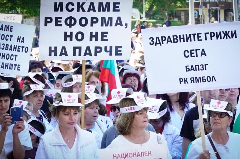 Медицински сестри от Пловдив и Карлово подкрепят уволнената си колежка Мая Илиева
