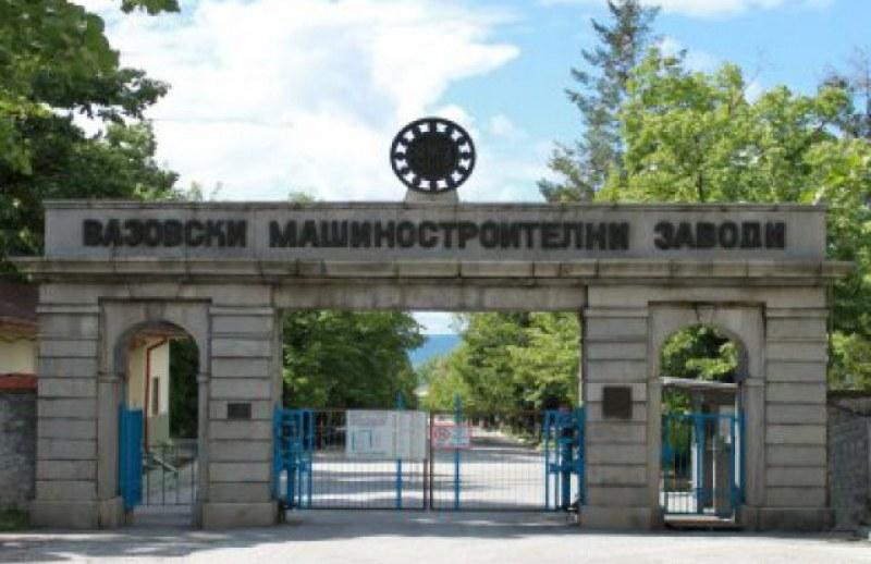 ВМЗ няма вина за липсата на нормално водоподаване в Сопот