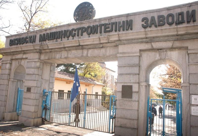 ВМЗ няма вина за недостига на вода в град Сопот, твърди ръководството на завода