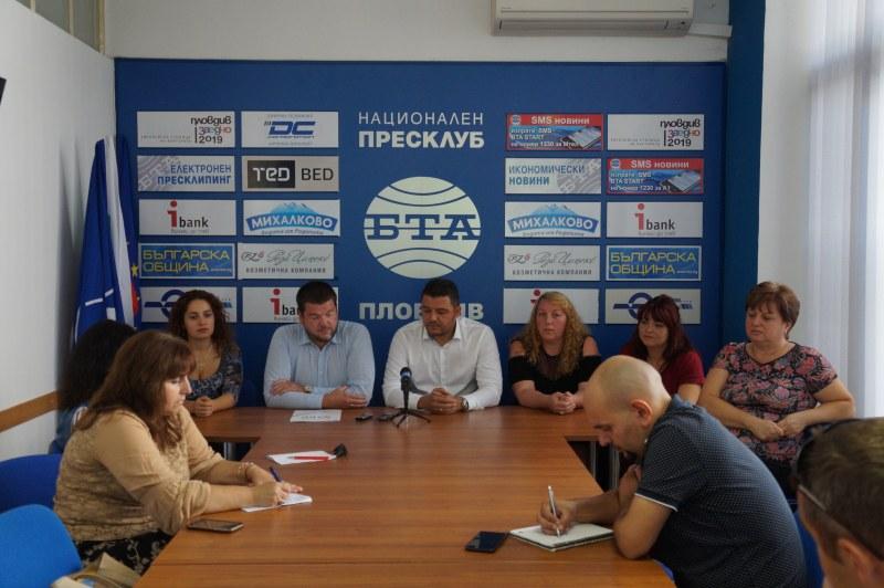 Коалиция АБВ – БСП в община Родопи издигна своя кандидат за кмет