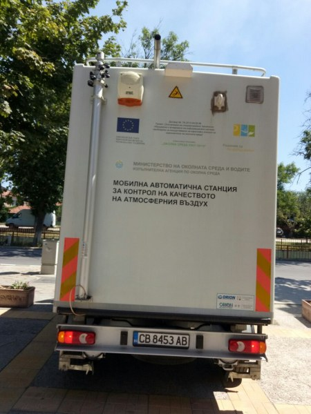 Екоинспекцията постави мобилна станция за 24-часово замерване на въздуха край Шишманци