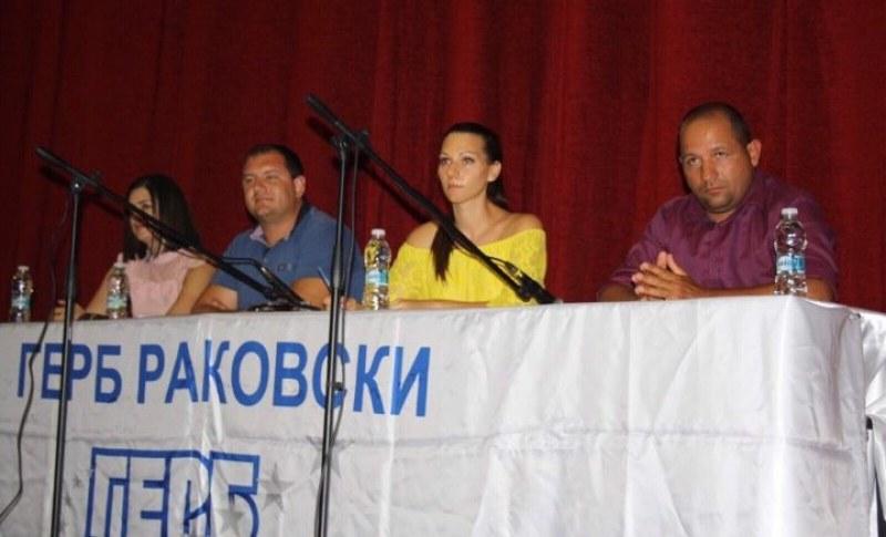 Кметът на Раковски с абсолютна подкрепа от ГЕРБ за предстоящите избори, влиза в битката за втори мандат