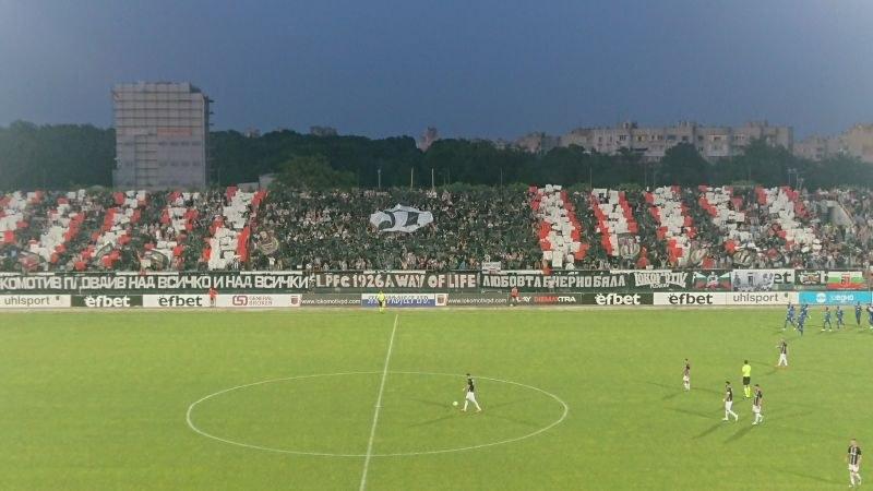 Локо Пловдив наказан от УЕФА заради расизъм