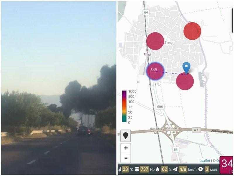 След пожара край Раковски: Село Труд остана без въздух, замърсяването - 7 пъти над нормата