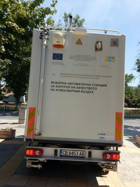 Има замърсяване на въздуха след пожара в Шишманци, отчете мобилната станция
