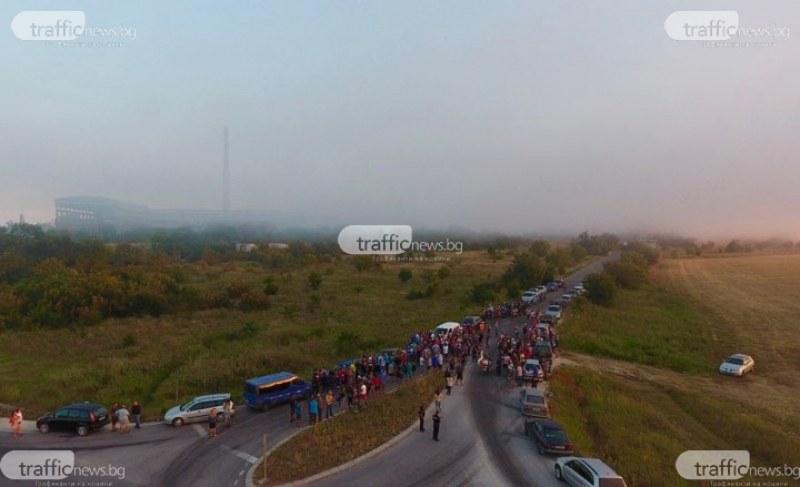 Три села край Раковски на протест с маски заради дима от Шишманци