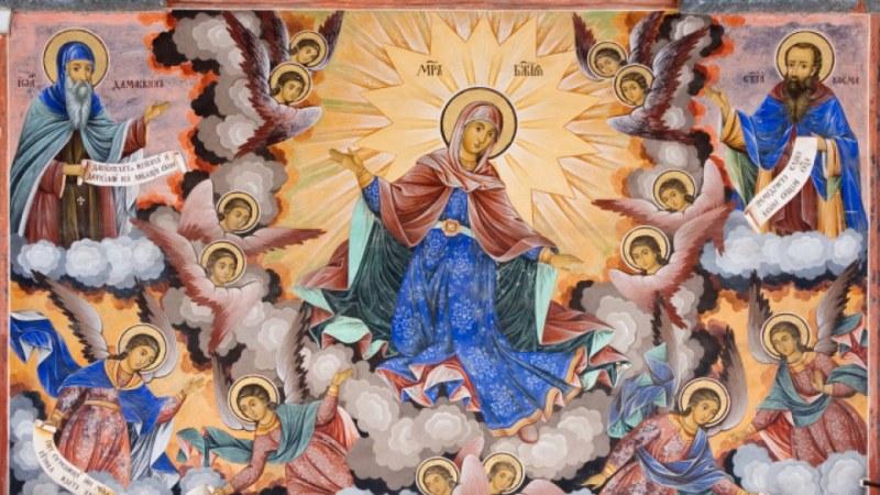 В навечерието сме на Голяма Богородица, какво повелява народната традиция?
