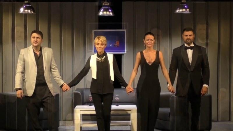 Койна Русева и Асен Блатечки се забъркват в забавен любовен четириъгълник на пловдивска сцена
